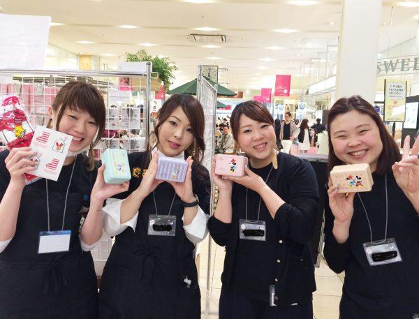 北花田阪急インターンシップ×TAT