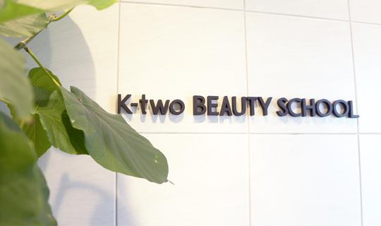 K-twoスクール大阪校