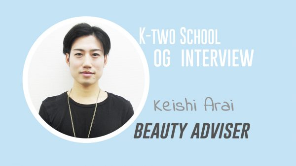K-twoOG#022現場監督から美容部員に転身