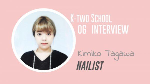 K-twoOG#020雑誌で活躍するネイリストを目指して