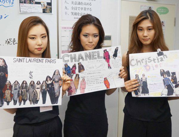 最新ファッション情報&トップブランド研究