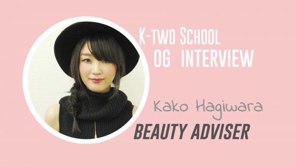 K-twoOG#030 憧れていたMACの美容部員に