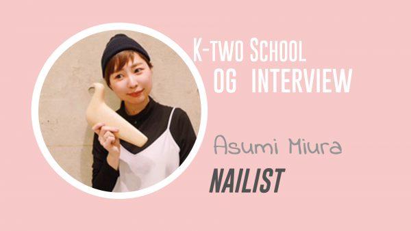 K-two OG#045 働きたいネイルサロンが東京にありました!