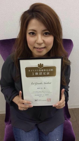 10月にJNEC日本ネイリスト技能検定試験1級を目指す方へ