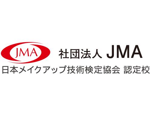 K-twoスクールはJMA認定校だから安心検定対策も万全