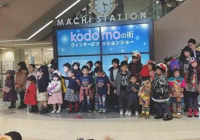 ファッションショー@近鉄阿倍野ハルカス